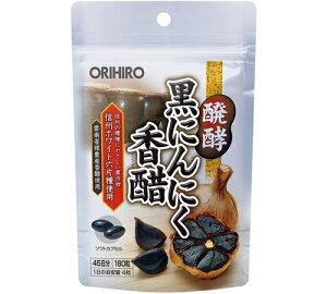 オリヒロ 醗酵黒にんにく香醋 180粒(約45日分)