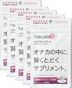 ニチニチ製薬 プロテサンスマート カシス味(60粒入り)×5袋