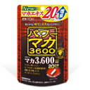 井藤漢方製薬 パワーマカ3000 40粒(約20日分)