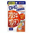 DHC アスタキサンチン (20日分)