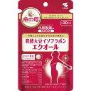 小林製薬 発酵大豆イソフラボンエクオール 30粒(約30日分)