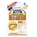 小林製薬 肝臓エキスオルニチン 120粒(約30日分)