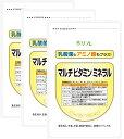 リフレ マルチビタミンミネラル 31粒(約1ヶ月分)×3袋