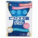 ショッピング円 ファイン ビフィズス菌ジュレ 200g(20包)