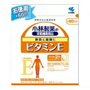 小林製薬 ビタミンE 120粒(約60日分)