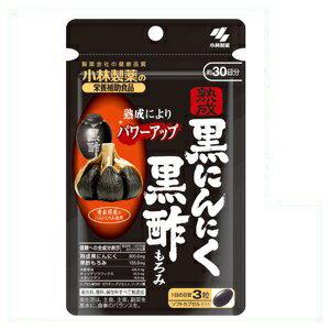 小林製薬 熟成黒にんにく 黒酢もろみ 90粒(約30日分)