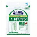 小林製薬 ノコギリヤシ 60粒(約30日分)