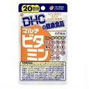 DHC マルチビタミン (20日分)
