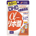 DHC α-リポ酸 (60日分)