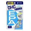 DHC EPA (20日分)