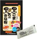 山本漢方製薬株式会社 黒ごま黒豆きな粉10g×20包