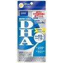 【メール便で送料無料 ※定形外発送の場合あり】DHC DHA 20日分 80粒×3個セット