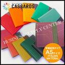 【宅配便】CASSAROS(キャサロス) PRODUCT 02-1 ファイルノートカバーNE 背幅拡張タイプ ITALIAN Material CAFNCA5NE 合成皮革/日本製【10P26Feb17】