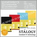 【メール便可能】ニトムズ STALOGY 018 エディターズシリーズ 1/2イヤーノートブック<A5> S4108/S4109/S4110/S4111