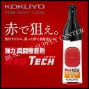 ★期間限定★\3000以上のお買上げで送料無料 12/8 9:59までコクヨ KOKUYO  瞬間接着剤 レッドテック タ-K500