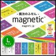 【メール便可能】《スマステ最新人気文房具ランクイン》ウインテック 魔法のふせん magnetic notes(マグネティック・ノート)<Lサイズ/100枚入> MNL マグネティックノート【10P27May16】
