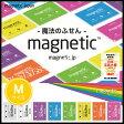 【メール便可能】《スマステ最新人気文房具ランクイン》ウインテック 魔法のふせん magnetic notes(マグネティック・ノート)<Mサイズ/100枚入> MNM マグネティックノート【10P27May16】