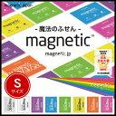 【メール便可能】ウインテック 魔法のふせん magnetic notes(マグネティック・ノート)<Sサイズ/100枚入> MNS マグネティックノート【011...