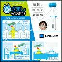 キングジム めざましイヤホン NMR10【父の日】