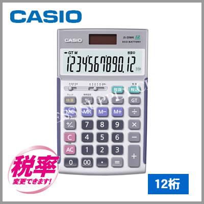 カシオ 本格実務電卓 JS-20WK <12桁>...の商品画像