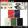 【宅配便】リヒトラブ SMART FITシリーズ キャリングホルダー<A4サイズ> F-7525
