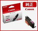 キャノン Canon 純正 インクタンク マゼンタ(大容量) BCI-351XLM