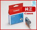 キヤノン Canon 純正 インクタンク シアン BCI-7EC