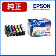 エプソン EPSON 純正 インクカートリッジ 増量6色パック IC6CL70L【10P28Sep16】