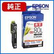 エプソン EPSON 純正 インクカートリッジ ブラック増量 ICBK80L【10P27May16】
