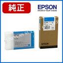 エプソン EPSON 純正 インクカートリッジ シアン ICC39A 220ml【10P26Feb17】
