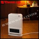 スリーアップ 人感/室温センサー付 クリーンセラミックヒーター「ポカクリーン」 CHT-