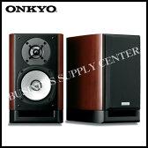 【送料無料】【新生活応援】ONKYO(オンキョー) 2ウェイ・スピーカーシステム(2台1組) D-412EX【201502】