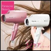 【送料無料】【新生活応援】Panasonic(パナソニック) ヘアードライヤー ナノケア EH-NA56【201502】