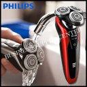 【送料無料】敬老の日に♪Philips(フィリップス) ウェット&ドライ電気シェーバー S9152/12 電気髭剃り