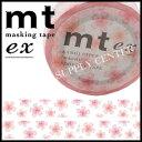 【メール便可能】カモ井 マスキングテープ mt ex(さくら) MTEX1P85