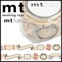 【メール便不可】カモ井 マスキングテープ mt fab 型抜きテープ(リボン)<23mm幅> MTKT1P02