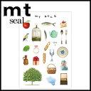 【ネコポス可能】カモ井 シール mt seal(mt seal H) MTSEAL14