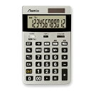 アスカ 消費税電卓M シルバー C1225S 00024399 【まとめ買い3台セット】【10P26May17】