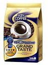 キーコーヒー グランドテイスト コク深いリッチブレンド 360g ×2セット