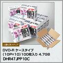 三菱化学メディア DVD-R DHR47JPP10C 100枚(10枚x10個) (M201703)