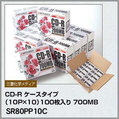 三菱化学メディア CD-R SR80PP10C 700MB データ用 100枚(10枚x10個) (M201703)