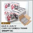 三菱化学メディア CD-R SR80PP10C 700MB データ用 100枚(10枚x10個) (M201606)★期間限定★\3000以上のお買上げで送料無料 12/15 9:59まで