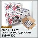 三菱化学メディア CD-R SR80PP10C 700MB データ用 100枚(10枚x10個) (M201703)【10P26May17】