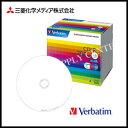 三菱化学 SR80SP20V1 データ用CD-R 1枚×20(5ミリ) IJP対応