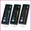 Quovadisクオバディス・ジャパン(HB21312,21330,21341set)ガラスペン(マーブル)&ミニインク(10ml)セット