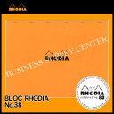 RHODIA(ロディア) ブロック ロディア No.38