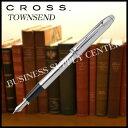 【送料無料】CROSS(クロス) 万年筆 TOWNSEND(タウンゼント) クローム 536