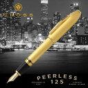 【送料無料】CROSS(クロス) 万年筆 PEERLESS 125(ピアレス125) 23金ヘビーゴールドプレート AT0706-4