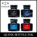 PARKER(パーカー) クインク・ボトルインク<57cc>