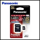 Panasonic microSDHCメモリーカード<CLA...